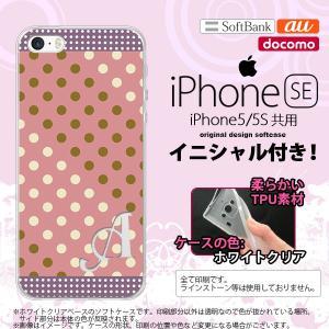 iPhone SE スマホケース ケース アイフォン SE ...