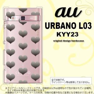 KYY23 スマホカバー URBANO L03 KYY23 ケース アルバーノ L03 ハート グレー nk-kyy23-016 nk117