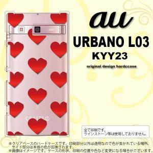 KYY23 スマホカバー URBANO L03 KYY23 ケース アルバーノ L03 ハート 赤 nk-kyy23-017 nk117