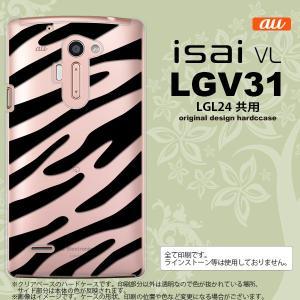 LGV31 スマホケース isai VL LGV31 カバー イサイ VL ゼブラ 黒 nk-lgv31-021 nk117