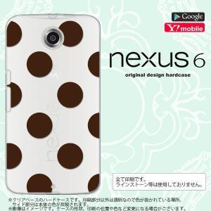 NEXUS6 スマホケース カバー ネクサス 6 ドット・水玉 茶 nk-nexus6-002|nk117