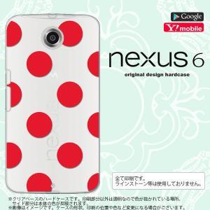 NEXUS6 スマホケース カバー ネクサス 6 ドット・水玉 赤 nk-nexus6-003|nk117