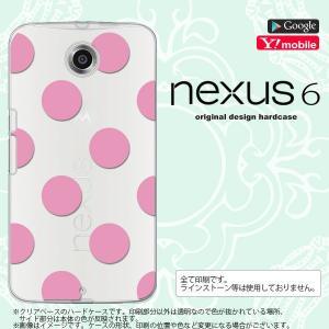 NEXUS6 スマホケース カバー ネクサス 6 ドット・水玉 ピンク nk-nexus6-004|nk117