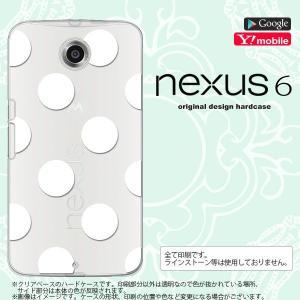 NEXUS6 スマホケース カバー ネクサス 6 ドット・水玉 白 nk-nexus6-006|nk117