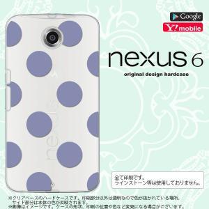 NEXUS6 スマホケース カバー ネクサス 6 ドット・水玉 紫 nk-nexus6-007|nk117