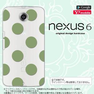 NEXUS6 スマホケース カバー ネクサス 6 ドット・水玉 緑 nk-nexus6-008|nk117