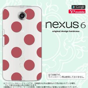 NEXUS6 スマホケース カバー ネクサス 6 ドット・水玉 サーモンピンク nk-nexus6-009|nk117