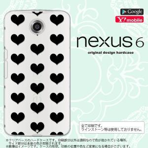 NEXUS6 スマホケース カバー ネクサス 6 ハート 黒 nk-nexus6-015|nk117
