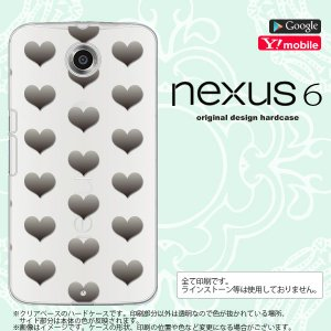 NEXUS6 スマホケース カバー ネクサス 6 ハート グレー nk-nexus6-016|nk117