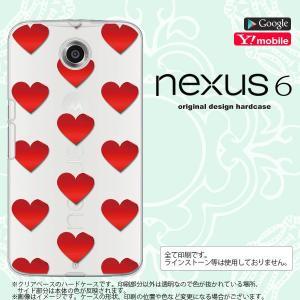 NEXUS6 スマホケース カバー ネクサス 6 ハート 赤 nk-nexus6-017|nk117