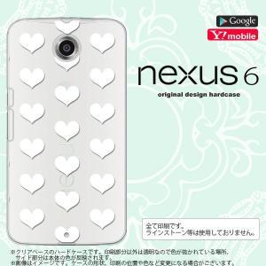 NEXUS6 スマホケース カバー ネクサス 6 ハート 白 nk-nexus6-019|nk117