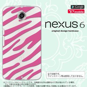 NEXUS6 スマホケース カバー ネクサス 6 ゼブラ ピンク nk-nexus6-022|nk117