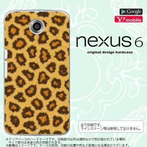 NEXUS6 スマホケース カバー ネクサス 6 豹柄 茶 nk-nexus6-025|nk117