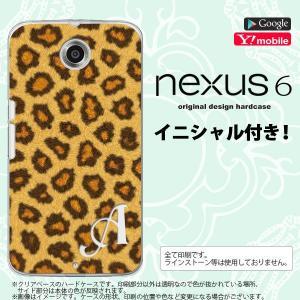 NEXUS6 スマホケース カバー ネクサス 6 イニシャル 豹柄 茶 nk-nexus6-025ini|nk117