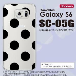 SC05G スマホケース Galaxy S6 SC-05G カバー ギャラクシー S6 ドット・水玉 黒 nk-sc05g-001|nk117