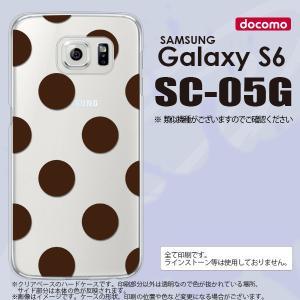 SC05G スマホケース Galaxy S6 SC-05G カバー ギャラクシー S6 ドット・水玉 茶 nk-sc05g-002|nk117
