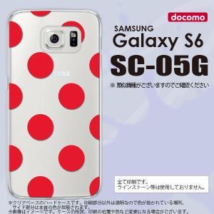 SC05G スマホケース Galaxy S6 SC-05G カバー ギャラクシー S6 ドット・水玉 赤 nk-sc05g-003|nk117
