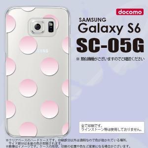 SC05G スマホケース Galaxy S6 SC-05G カバー ギャラクシー S6 ドット・水玉 ピンク nk-sc05g-005|nk117