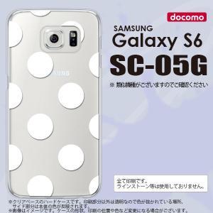 SC05G スマホケース Galaxy S6 SC-05G カバー ギャラクシー S6 ドット・水玉 白 nk-sc05g-006|nk117