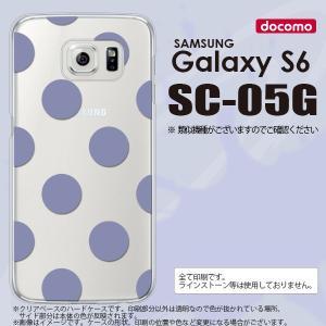 SC05G スマホケース Galaxy S6 SC-05G カバー ギャラクシー S6 ドット・水玉 紫 nk-sc05g-007|nk117