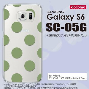 SC05G スマホケース Galaxy S6 SC-05G カバー ギャラクシー S6 ドット・水玉 緑 nk-sc05g-008|nk117