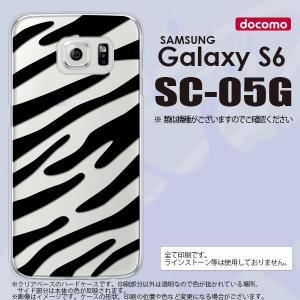 SC05G スマホケース Galaxy S6 SC-05G カバー ギャラクシー S6 ゼブラ 黒 nk-sc05g-021|nk117