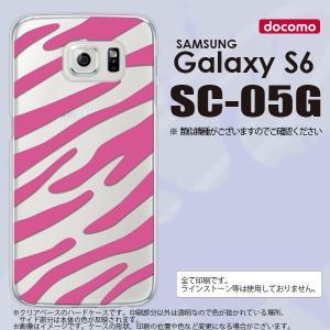 SC05G スマホケース Galaxy S6 SC-05G カバー ギャラクシー S6 ゼブラ ピンク nk-sc05g-022|nk117