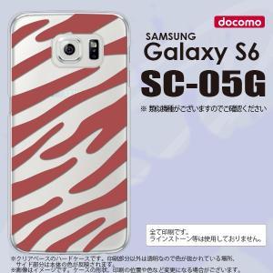 SC05G スマホケース Galaxy S6 SC-05G カバー ギャラクシー S6 ゼブラ 赤 nk-sc05g-023|nk117