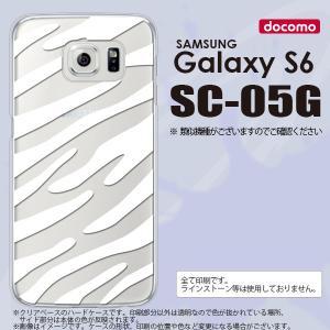 SC05G スマホケース Galaxy S6 SC-05G カバー ギャラクシー S6 ゼブラ 白 nk-sc05g-024|nk117