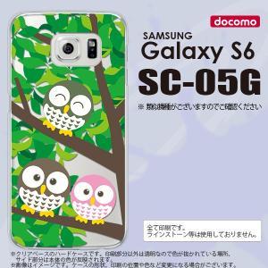 SC05G スマホケース Galaxy S6 SC-05G カバー ギャラクシー S6 フクロウ A nk-sc05g-1092|nk117