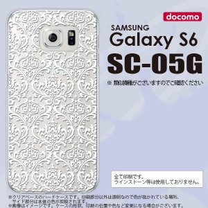 SC05G スマホケース Galaxy S6 SC-05G カバー ギャラクシー S6 ダマスク柄 クリア×白 nk-sc05g-458|nk117