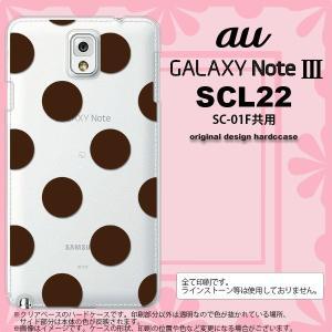 GALAXY Note 3 スマホカバー GALAXY Note 3 SCL22 ケース ギャラクシー ノート 3 ドット・水玉 茶 nk-scl22-002|nk117