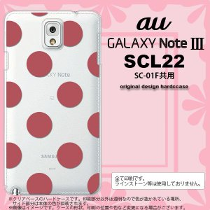 GALAXY Note 3 スマホカバー GALAXY Note 3 SCL22 ケース ギャラクシー ノート 3 ドット・水玉 サーモンピンク nk-scl22-009|nk117