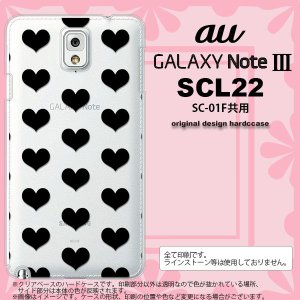 GALAXY Note 3 スマホカバー GALAXY Note 3 SCL22 ケース ギャラクシー ノート 3 ハート 黒 nk-scl22-015|nk117