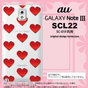 GALAXY Note 3 スマホカバー GALAXY Note 3 SCL22 ケース ギャラクシー ノート 3 ハート 赤 nk-scl22-017|nk117
