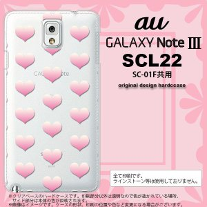 GALAXY Note 3 スマホカバー GALAXY Note 3 SCL22 ケース ギャラクシー ノート 3 ハート ピンク nk-scl22-018|nk117