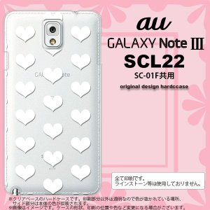 GALAXY Note 3 スマホカバー GALAXY Note 3 SCL22 ケース ギャラクシー ノート 3 ハート 白 nk-scl22-019|nk117