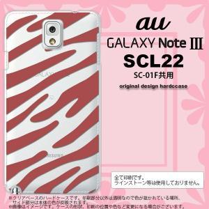 GALAXY Note 3 スマホカバー GALAXY Note 3 SCL22 ケース ギャラクシー ノート 3 ゼブラ 赤 nk-scl22-023|nk117