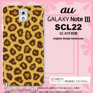 GALAXY Note 3 スマホカバー GALAXY Note 3 SCL22 ケース ギャラクシー ノート 3 豹柄 茶 nk-scl22-025|nk117