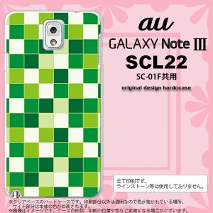 GALAXY Note 3 スマホカバー GALAXY Note 3 SCL22 ケース ギャラクシー ノート 3 スクエア 緑 nk-scl22-1022