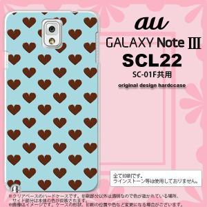 GALAXY Note 3 スマホカバー GALAXY Note 3 SCL22 ケース ギャラクシー ノート 3 ハート(B) 青 nk-scl22-172