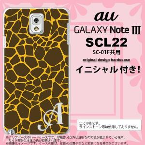 GALAXY Note 3 スマホカバー GALAXY Note 3 SCL22 ケース ギャラクシー ノート 3 イニシャル キリン柄(型抜) 黄 nk-scl22-415ini