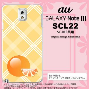 GALAXY Note 3 スマホカバー GALAXY Note 3 SCL22 ケース ギャラクシー ノート 3 オレンジ  nk-scl22-652