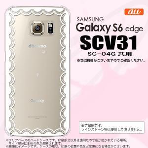SCV31 スマホケース Galaxy S6 edge SCV31 カバー ギャラクシー S6 エッジ レース柄(A) 白 nk-scv31-361