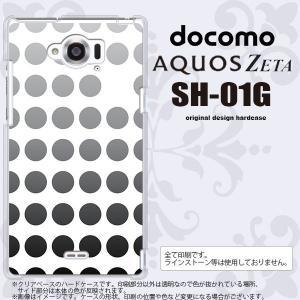 SH01G スマホケース AQUOS ZETA SH-01G カバー アクオスゼータ 水玉 黒 nk-sh01g-1375 nk117