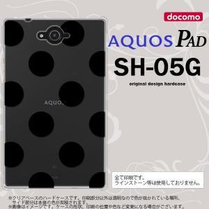 SH05G スマホケース AQUOS PAD SH-05G カバー アクオス パッド ドット・水玉 黒 nk-sh05g-001