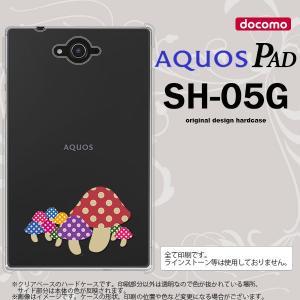 SH05G スマホケース AQUOS PAD SH-05G ...