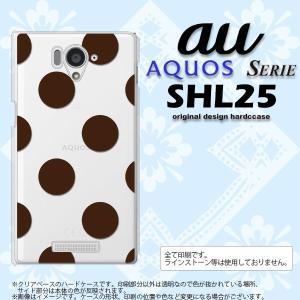 SHL25 スマホカバー AQUOS SERIE SHL25 ケース アクオス セリエ ドット・水玉 茶 nk-shl25-002|nk117