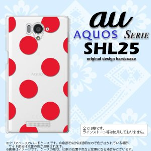 SHL25 スマホカバー AQUOS SERIE SHL25 ケース アクオス セリエ ドット・水玉 赤 nk-shl25-003|nk117