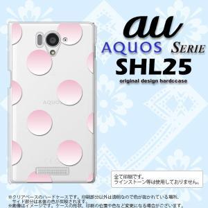 SHL25 スマホカバー AQUOS SERIE SHL25 ケース アクオス セリエ ドット・水玉 ピンク nk-shl25-005|nk117